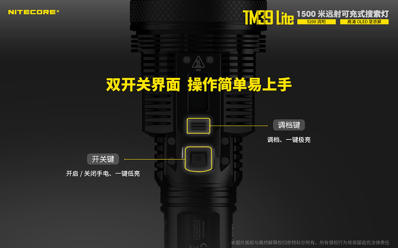 TM39 LITE-5