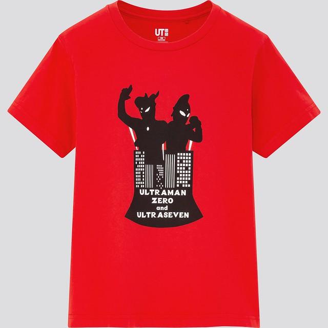 UNIQLO x《超人力霸王 ULTRAMAN》聯名 UT印花T恤 05 月 18 日熱血開賣!