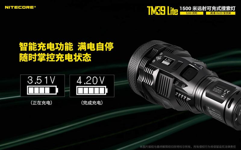 TM39 LITE-11