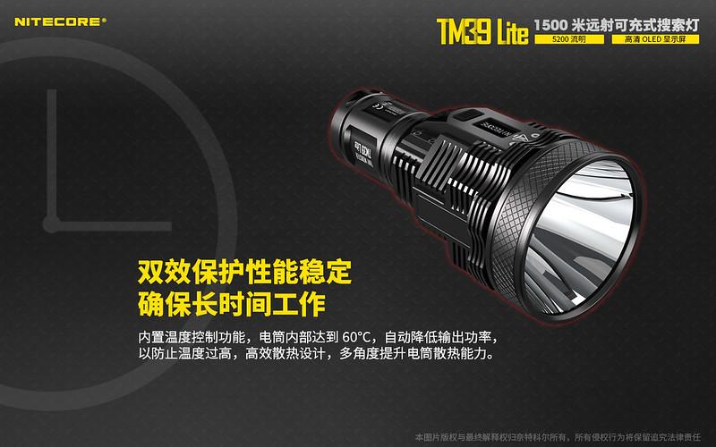 TM39 LITE-10