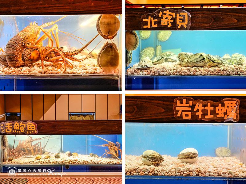 maguro-sushi-11