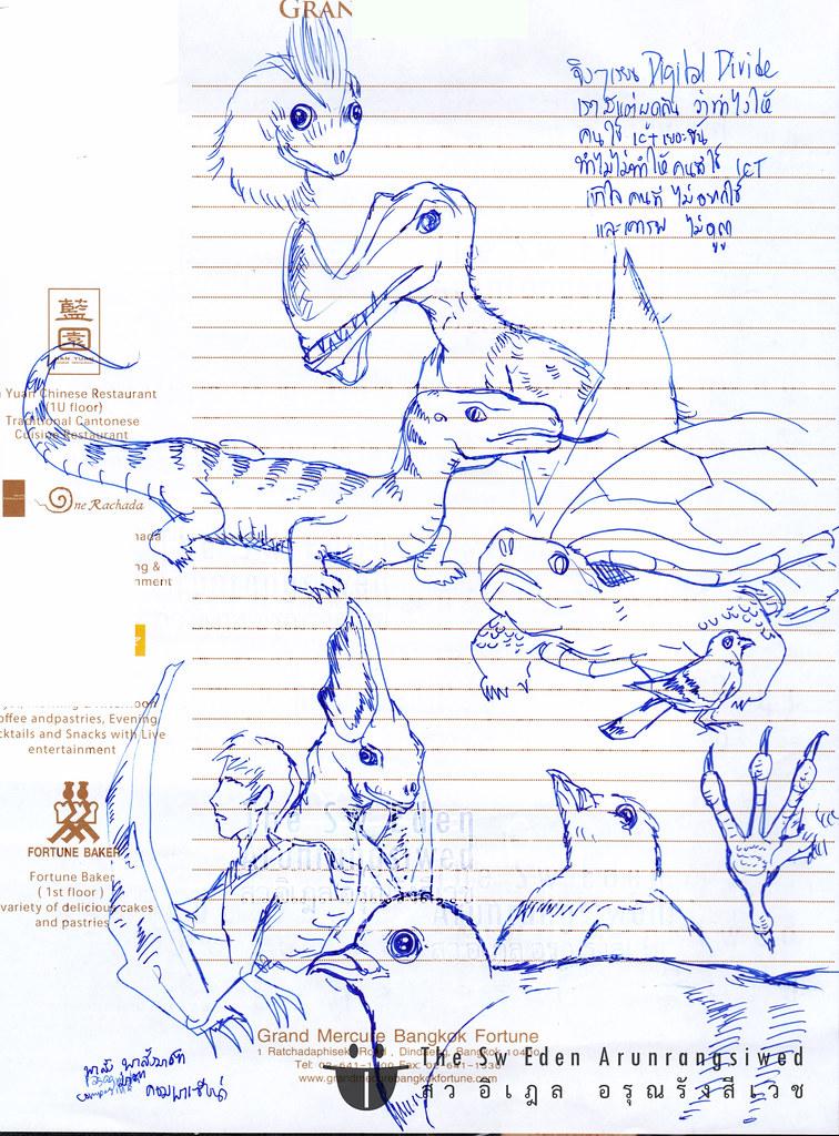 วาดรูป Doodle ตามสมุด วาดเล่น drawing funny note book lecture