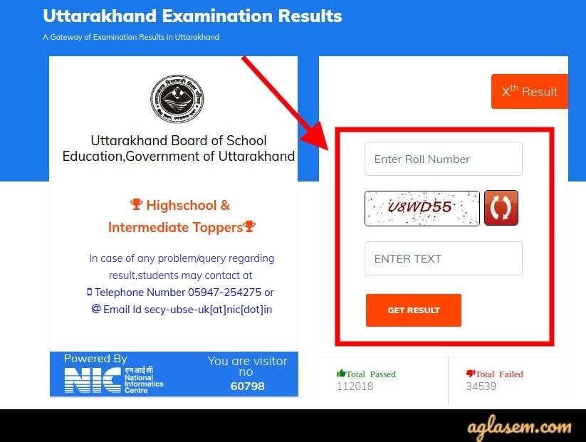 UK Board class 10 result login