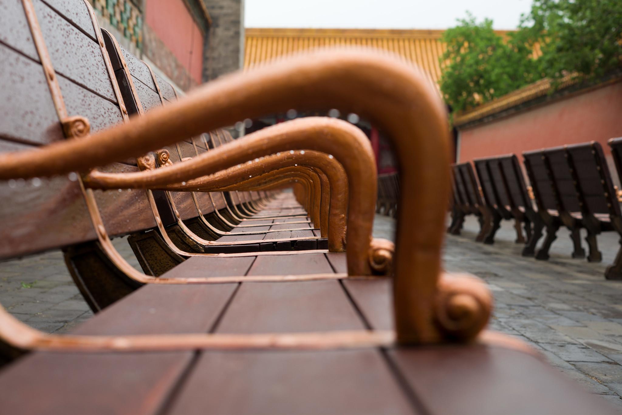 Gugong-Sitze