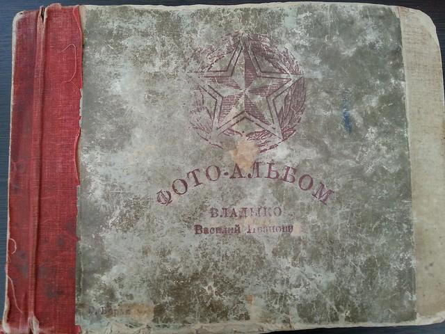 Владыко В.И. http://journal-otechestvo.ru/o-vladyko-vasilii-ivanoviche-veterane-velikoj-otechestvennoj-vojny