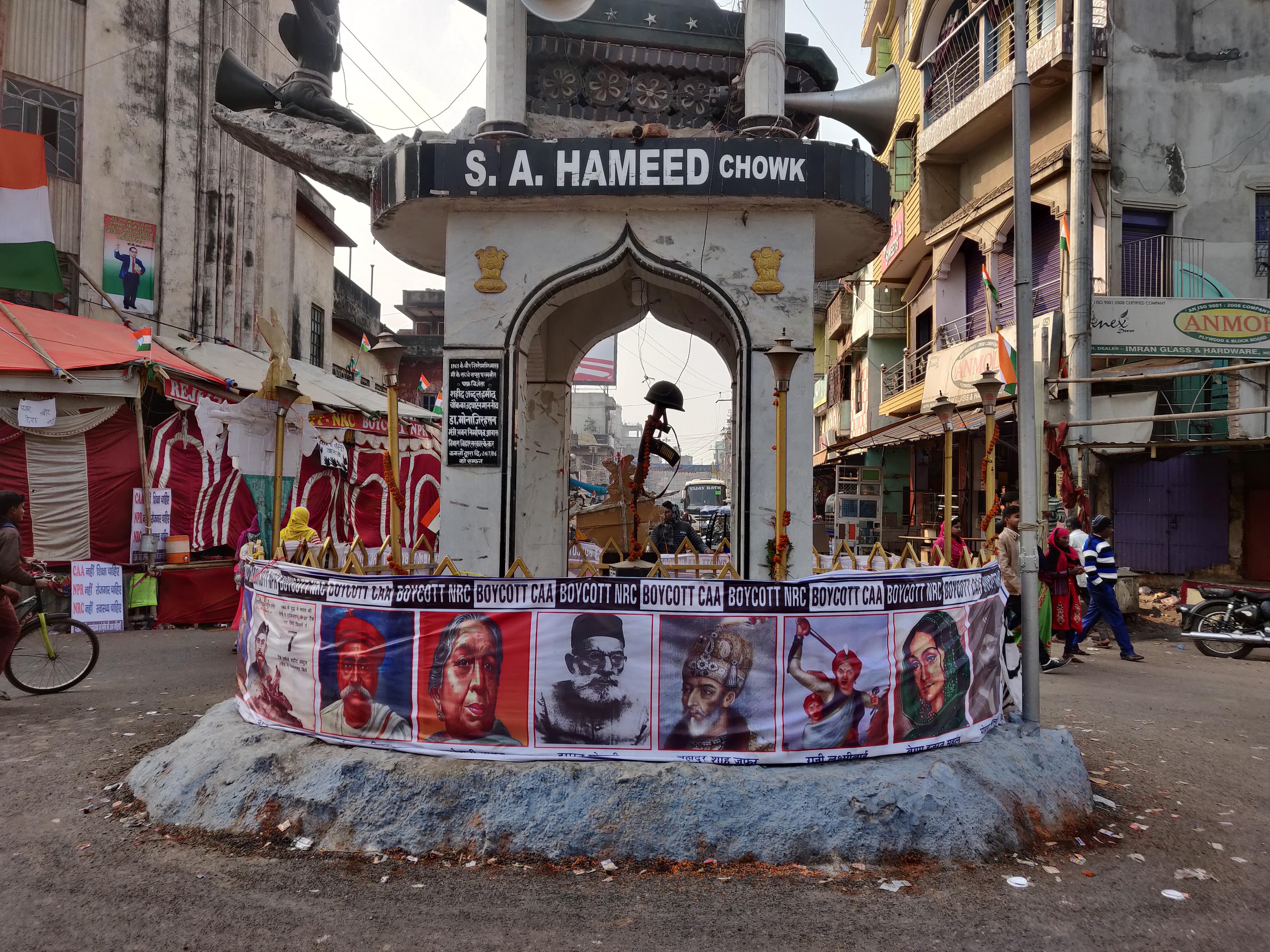 Anti-CAA sit-in in Munger, India, 2020 | J-T.M.