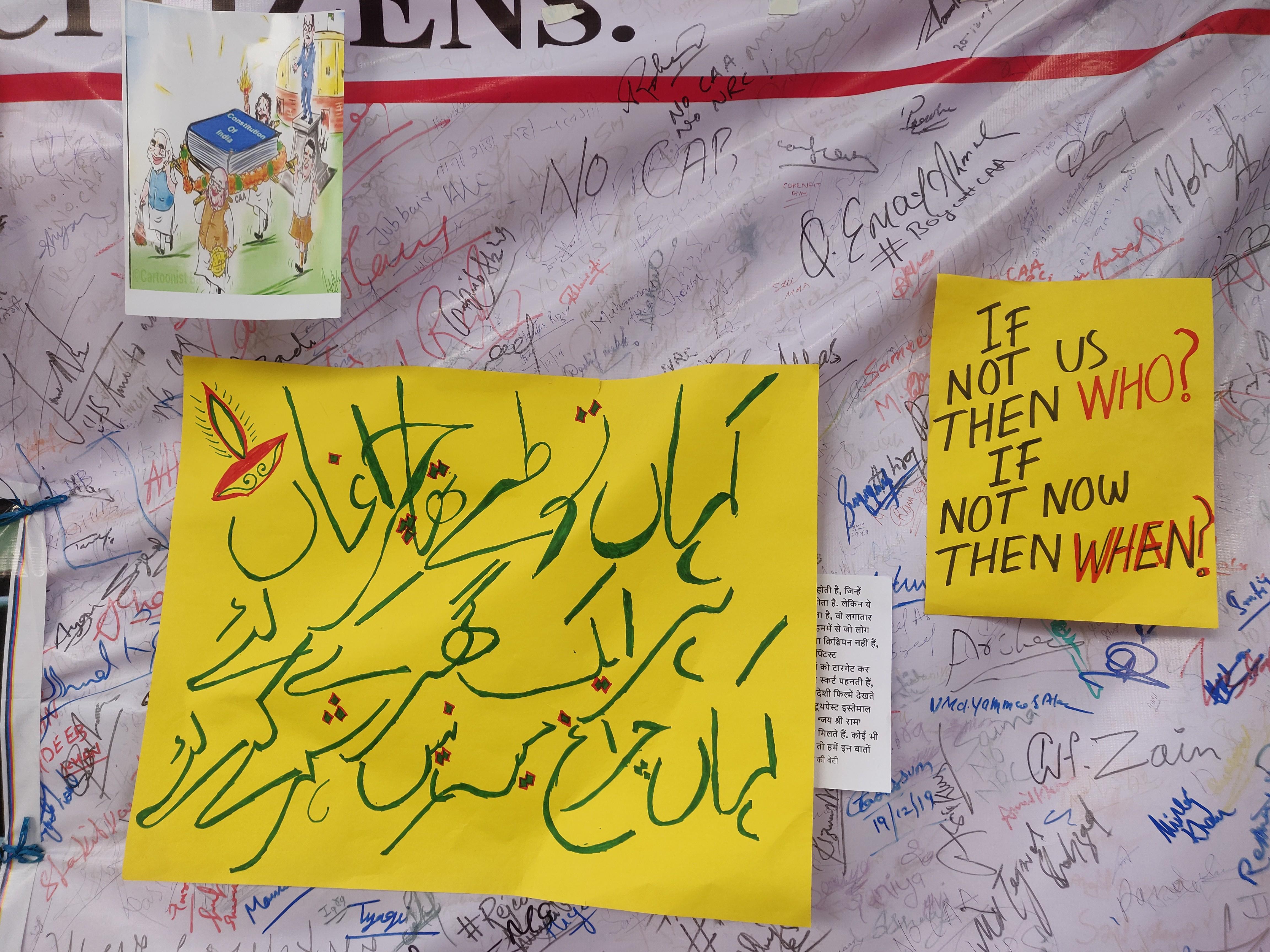 Post-its at the anti-CAA rallying point in Jamia Millia Islamia, Delhi, India, 2020 | J-T.M.