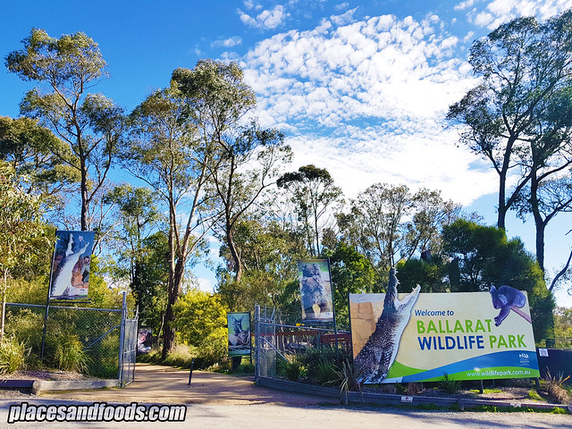 ballarat wildlife park victoria