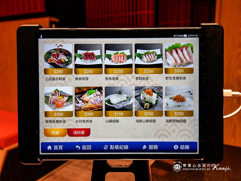 maguro-sushi-21-1