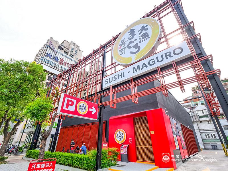 maguro-sushi-2
