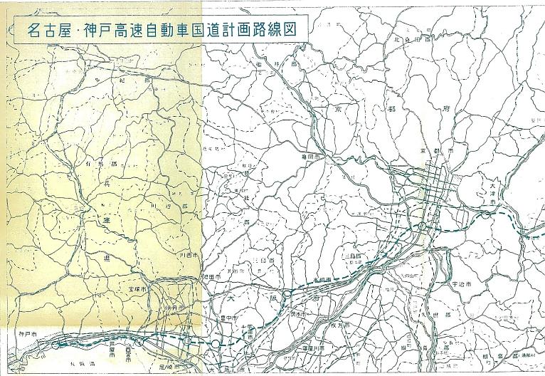 名神高速道路は神戸まで行かないのはなぜ (5)