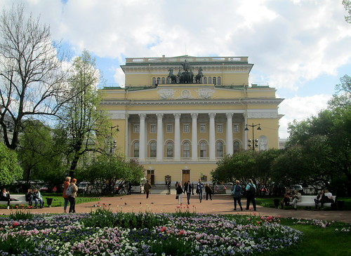 Alexandrinsky Theatre, St Petersburg