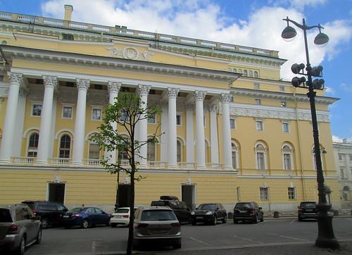St Petersburg, Alexandrinsky Theatre Frontage