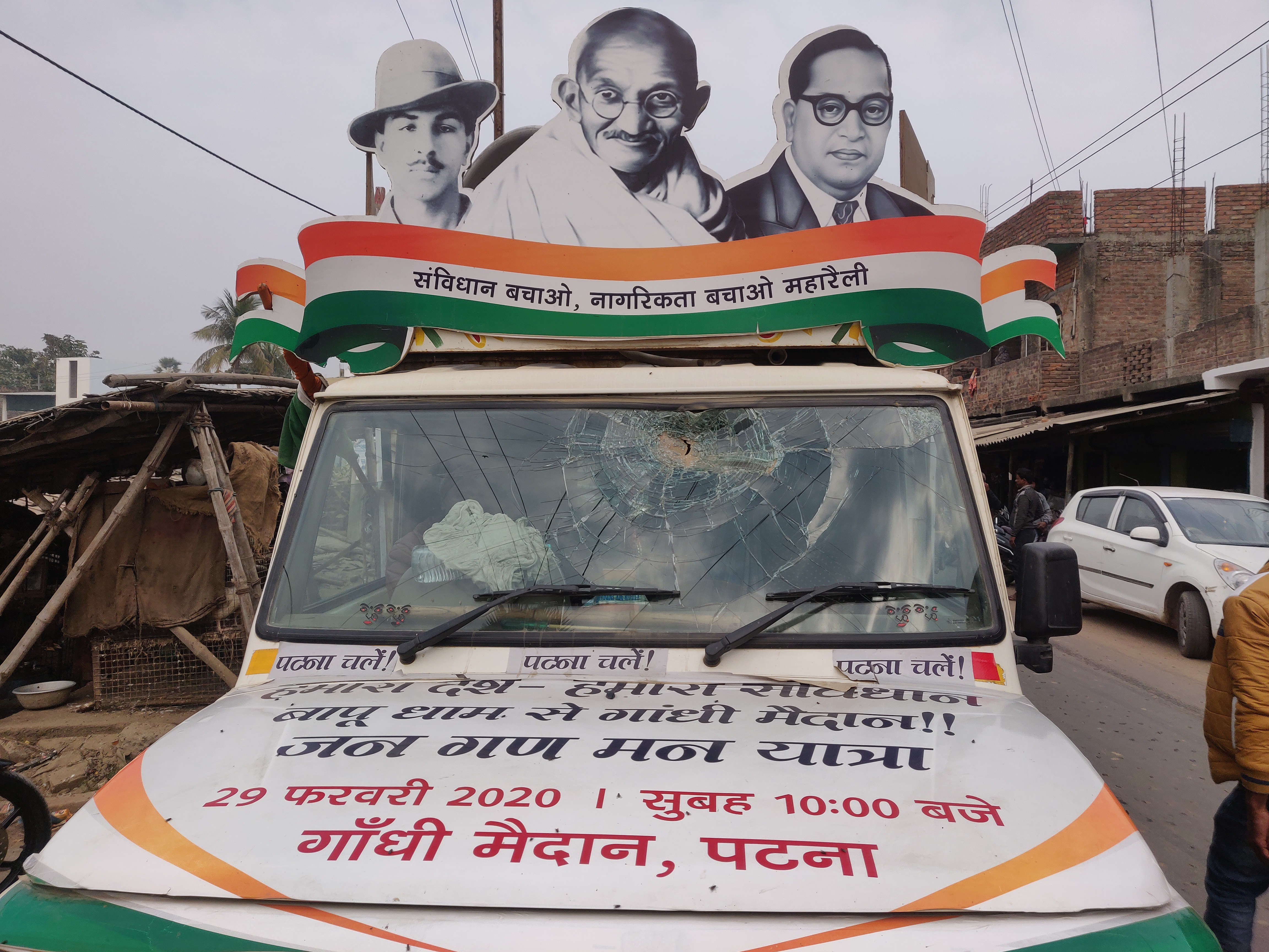 Campaigning car stoned by opponents, anti-CAA yatra in Bhagalpur, India, 2020 | J-T.M.