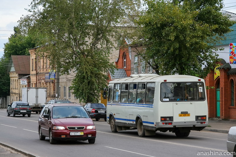 Город Александров, ул. Советская