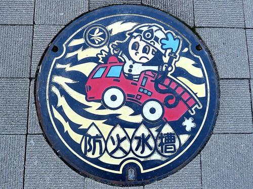 Kizugawa Kyoto, manhole cover (京都府木津川市のマンホール)