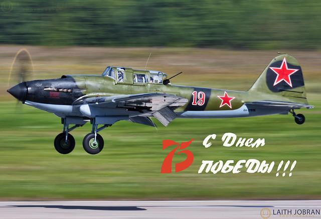 С Днём Великой Победы! / Victory Day