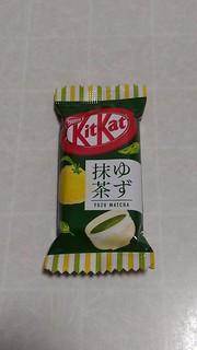 KitKat ゆず抹茶