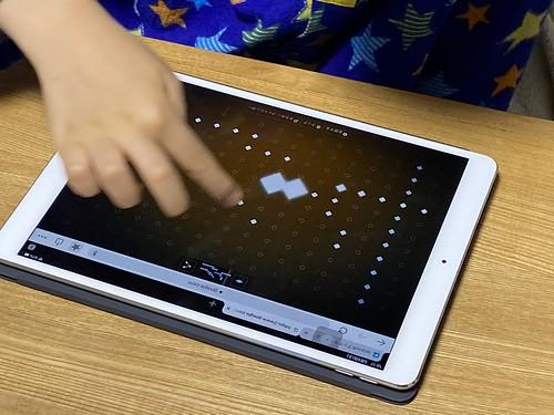 Google Doodle Oscar Fischinger on iPad Pro