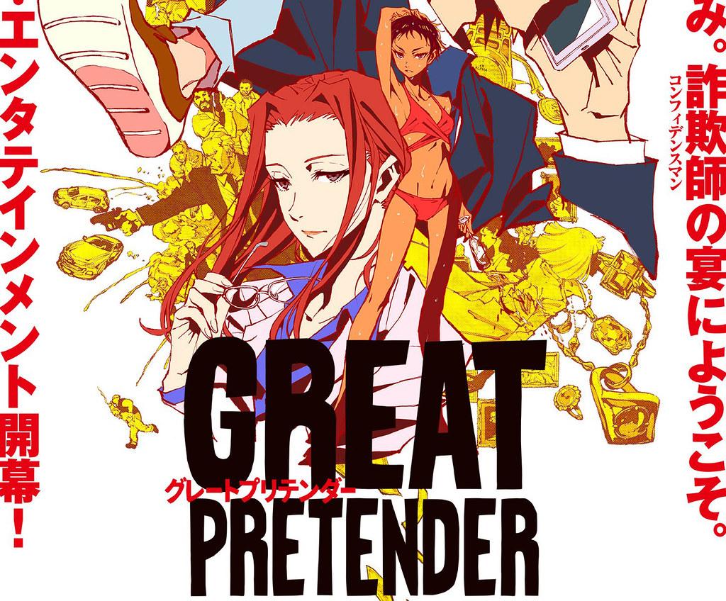 200509(1) - 詐欺犯罪喜劇動畫《GREAT PRETENDER 大偽裝家》宣布6/2上架Netflix、預定7/8電視放送!正式PV公開!