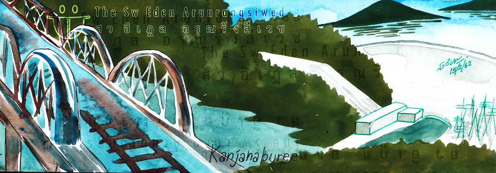 Thailand watercolor สีน้ำ วิวประเทศไทย วิวสีน้ำสวย ๆ
