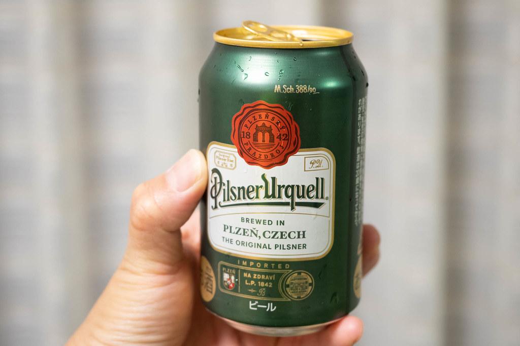 PilsnerUrquell_330ml-14