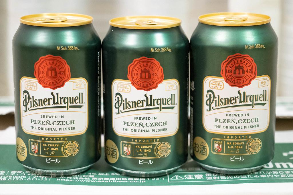 PilsnerUrquell_330ml-5