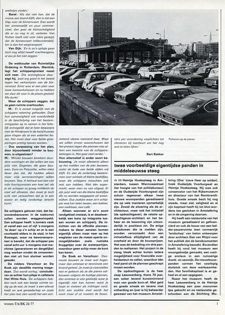 wonen-TABK--1977-hh-steeg-002
