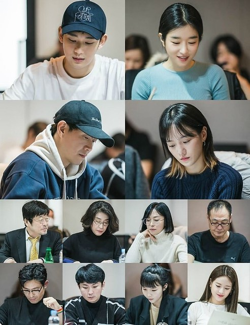 Kim Soo Hyun Officially Love Seo Ye Ji In I M Psycho But It S Okay Lovekpop95