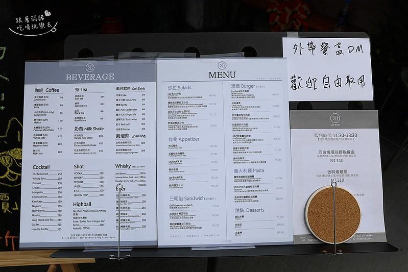 Lay Back美式餐廳013