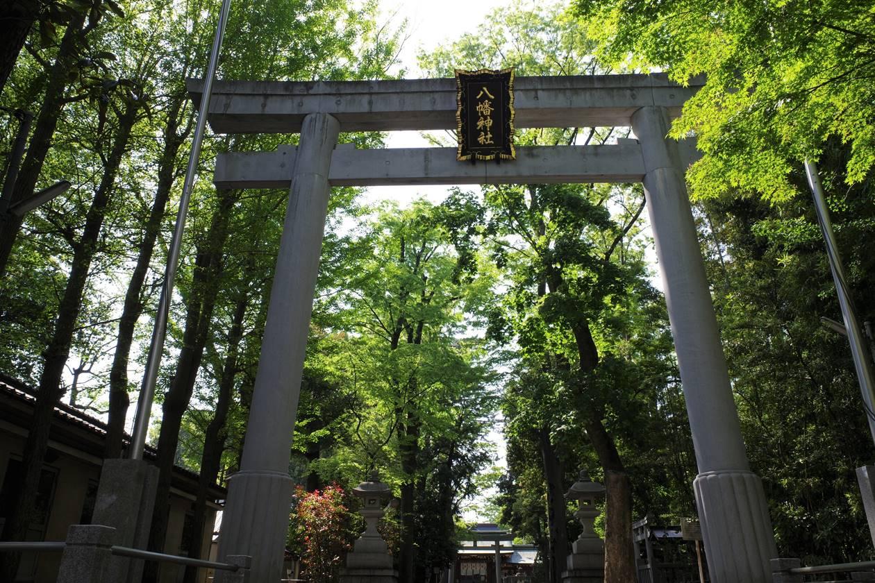 荻窪八幡神社・鳥居