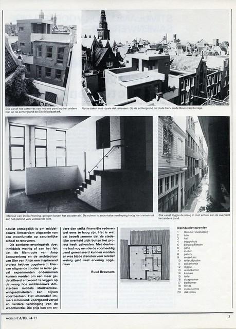 wonen-TABK--1977-hh-steeg-004