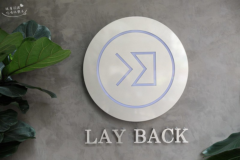 Lay Back美式餐廳021