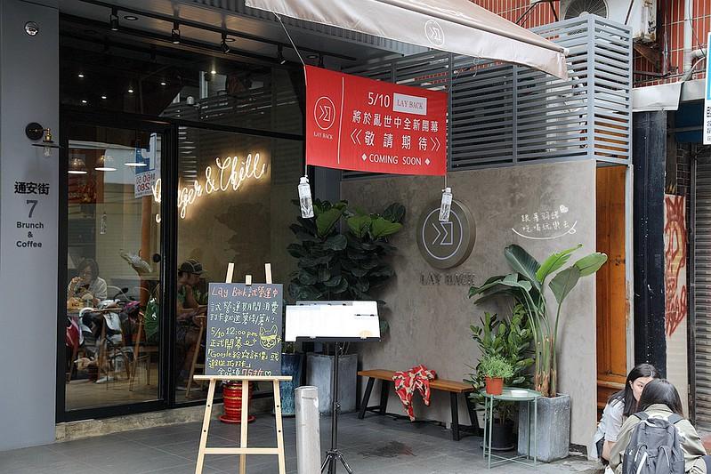 Lay Back美式餐廳001