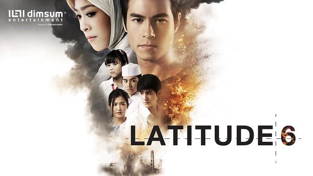 Latitude 6 北纬六度线 - Poster 01