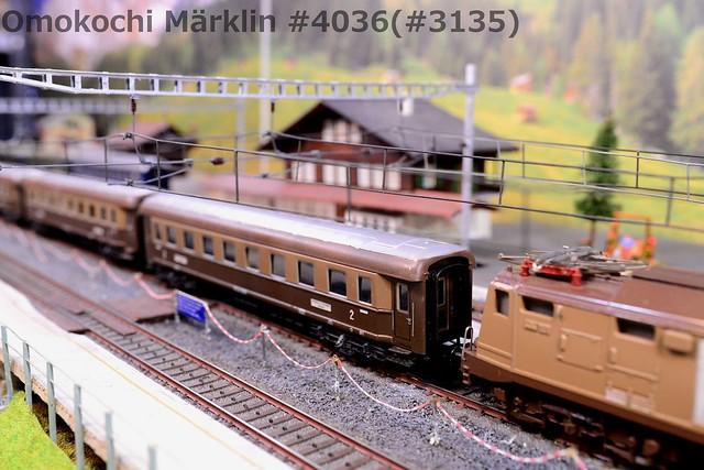 DSC_5200 1