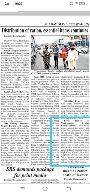 Vivekananda Kendra Jammu Corona Relief