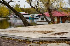 Kiev: Hidropark