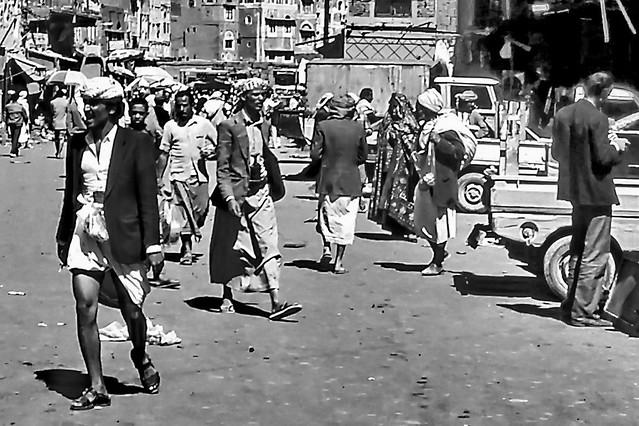 Sana'a Street