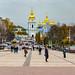 Kiev: St. Michael's Golden-Domed Monastery