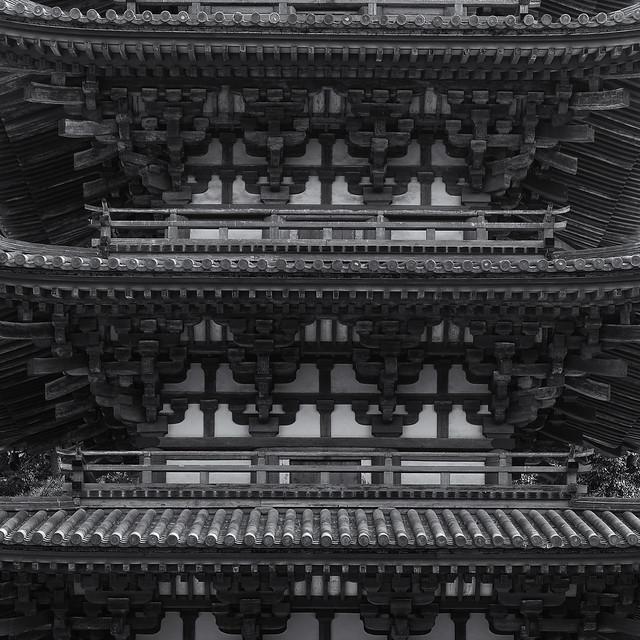 Daigo 醍醐寺 pagoda