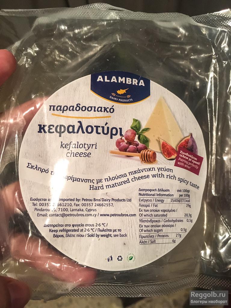 кухня Кипра сыры