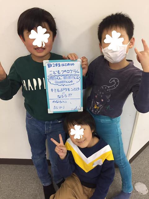 07-04 Yくんたち.edit