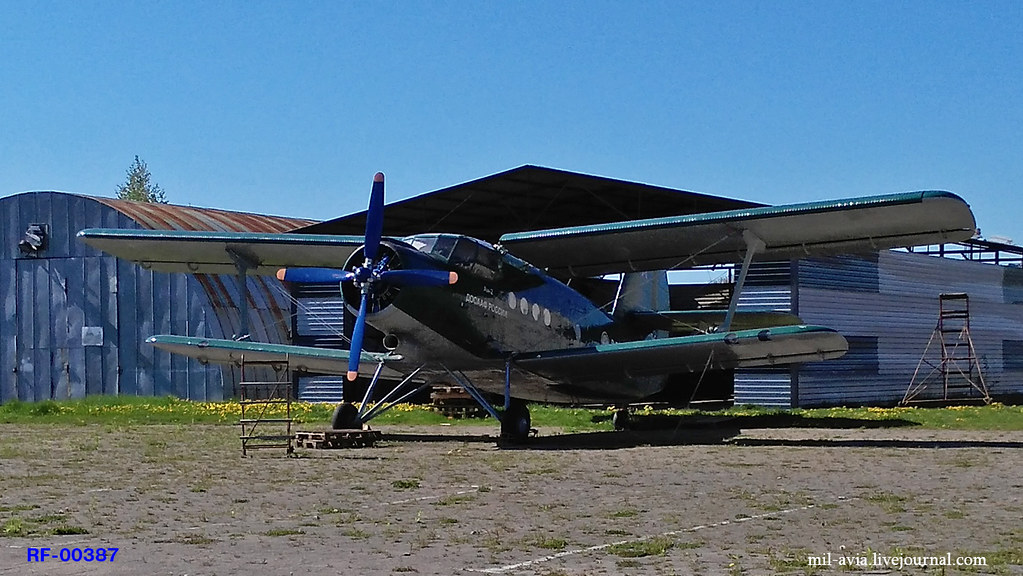 An-2T RF-00387
