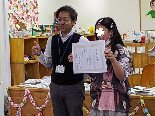 08-03 Yちゃん.edit