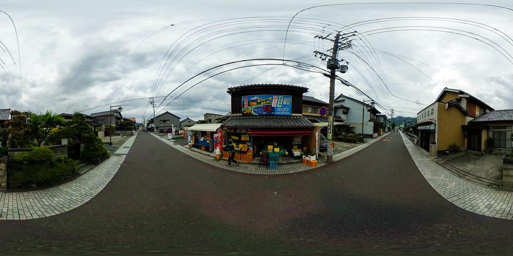 360°   Small corner shop