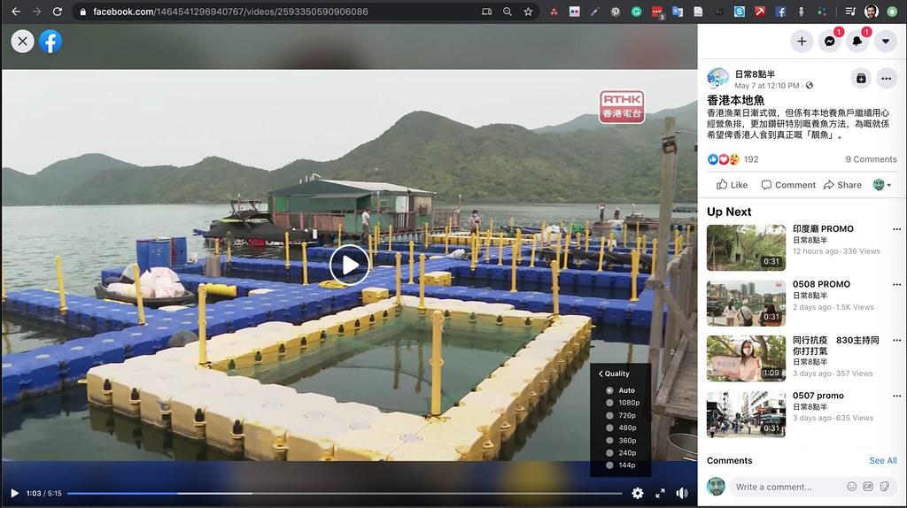 HK Aquaculture