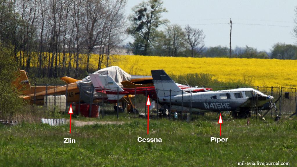 Waldau airfield