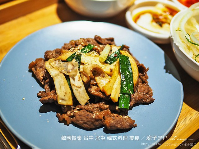 韓國餐桌 台中 北屯 韓式料理 美食