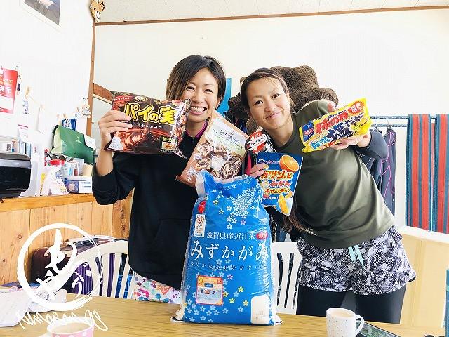 お米にお菓子も沢山!!ありがとうございます!!!